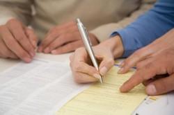 Документы о праве на наследование