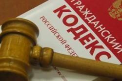 Отказ от наследства согласно ГК РФ