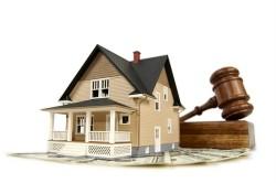 Недвижимость в наследство