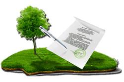 Правоустанавливающие документы на участок
