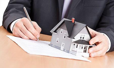 Регистрация на право собственности квартиры