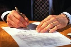 Исковое заявление на признание права собственности