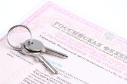 Договор о приватизации квартиры