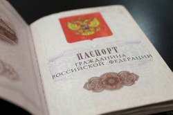Стандартное условие предоставления ипотеки - гражданство Российской Федерации