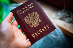 Предъявление паспорта РФ при оформлении собственности