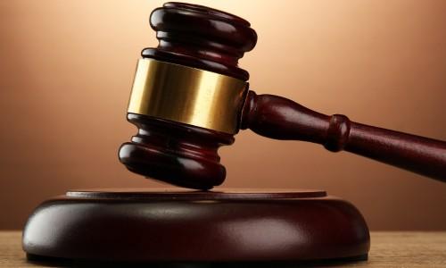 Суд по признанию частной собственности