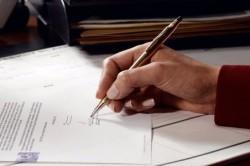 Составление искового заявления в суд