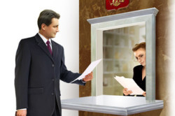 Получение свидетельства о праве собственности на квартиру