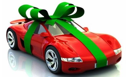 Автомобиль в дар