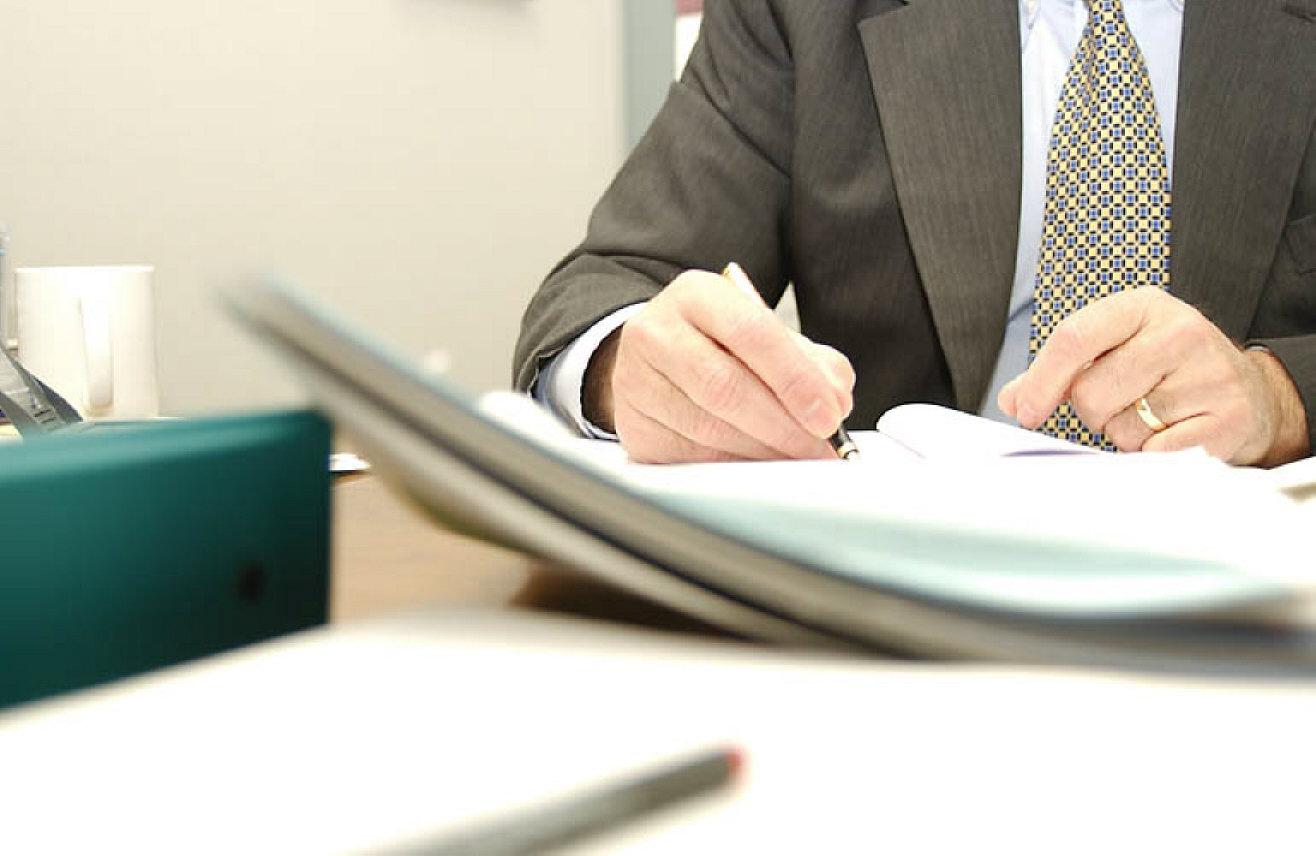 Финансовые документы