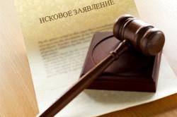 Подача заявления в суд для восстановления срока вступления в наследство