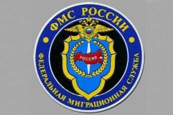 Обязательная регистрация жильца в отделе ФМС России