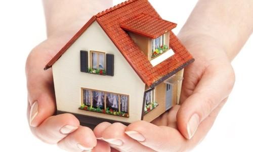 Недвижимость в собственности