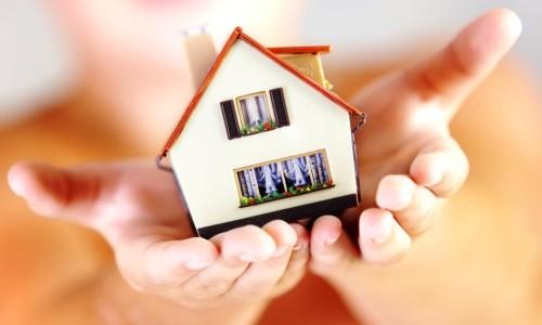 Ипотека - вид обременения