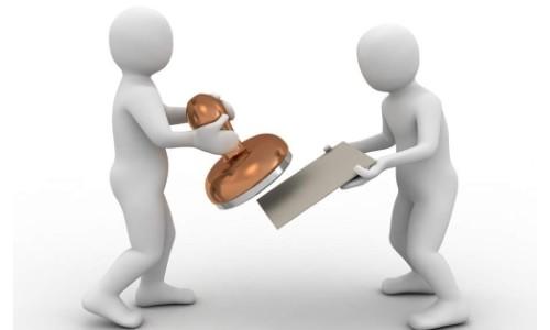 Размер госпошлины для физ лиц за регистрацию права собственности