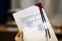 Подача заявления на приватизацию квартиры в Москве