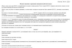Госпошлина за регистрацию права собственности по наследству