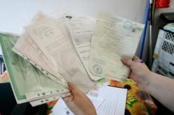 Документы для оформления дарственной