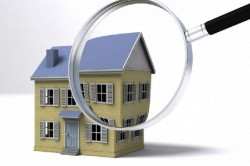 Оценка наследуемой недвижимости