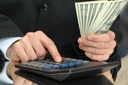 Расчет налога на полученное наследство